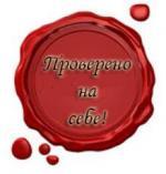 chelyabinsk provereno
