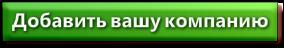 green1 1