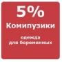 Интернет-магазин Комипузики