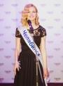В конкурсе «Мисс Palette» челябинку отметила Мисс России 2013