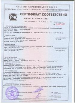 sertifikat_